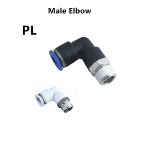 Male Elbow